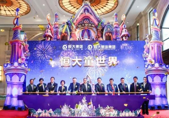 恒大童世界:不惧隔壁老王 打造中国版迪士尼