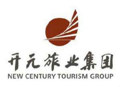 开元旅业集团:陈妙林退休 交棒职业经理人