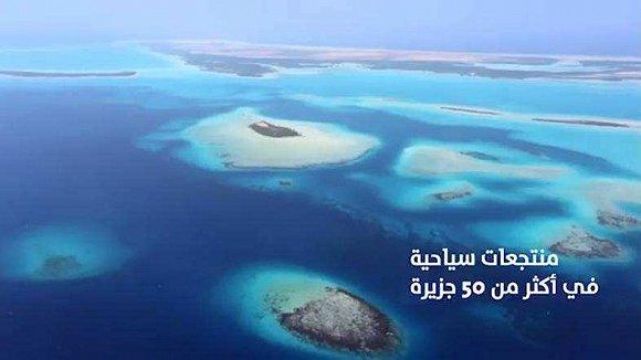沙特:将首次发放旅游签证以吸引更多外国游客