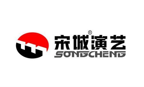 宋城演艺:投资200亿 在西塘打造演艺小镇
