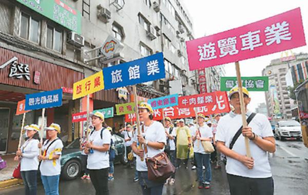 台湾:陆客持续减少 岛内旅馆面临严峻挑战