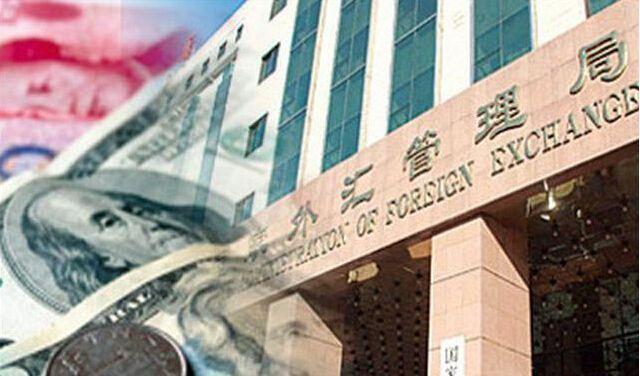 外汇局:境外刷卡新规不影响个人额度和报税