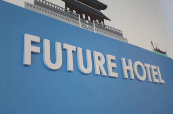 未来酒店公司:赋能单体酒店 交上一年成绩单