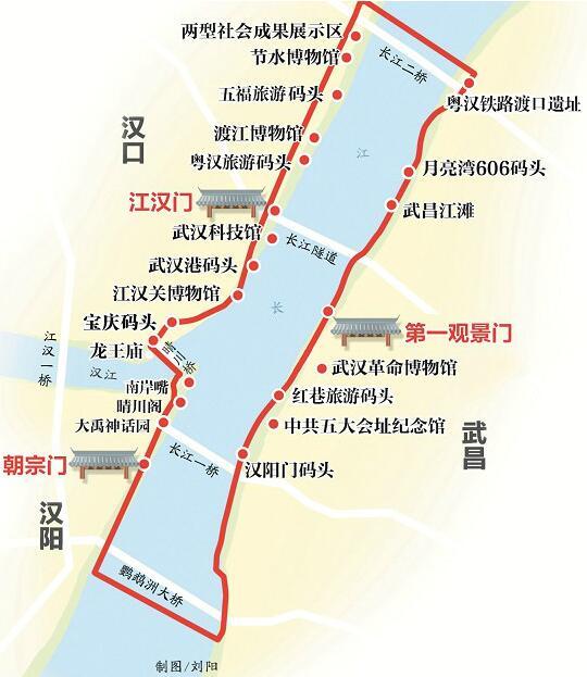 武汉:将以长江为轴打造世界级江汉朝宗景区