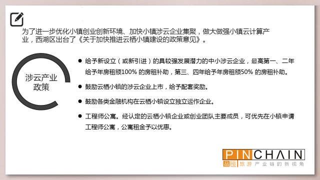 yunxi170811g