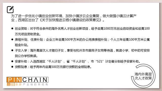 yunxi170811h