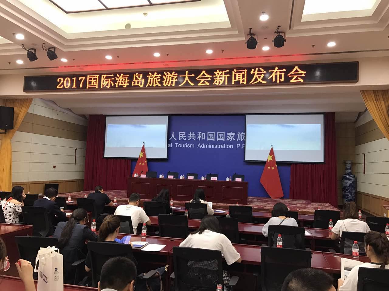 浙江舟山:2017国际海岛旅游大会于9月召开