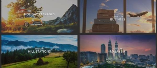 OYO Rooms:D轮融资2.5亿美元 欲放眼世界