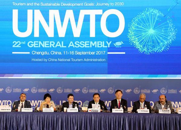 联合国世界旅游组织:第22届全体大会圆满闭幕