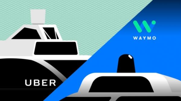 Uber:窃取Waymo商业机密被索赔26亿美元