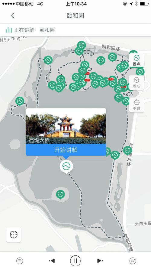 Ai导游:AI助手的机会在信息不对称的细分领域