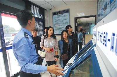 北京:12项出入境业务权限下放通州试点