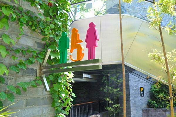 山东:旅游厕所应免费开放 适度增加女厕比例