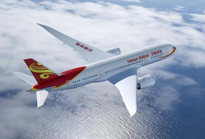 班商业飞行——搭载wifi的787-9飞机编号为hu7781,21时10分从海口起飞