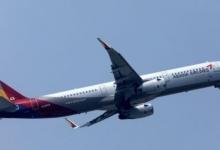 韓亞航空:全體高管辭職并退還薪資