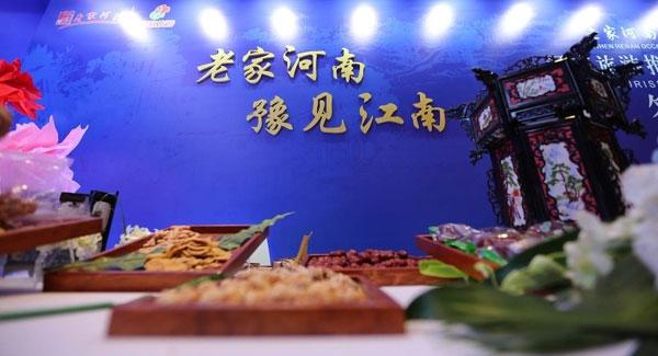 河南旅游局:长三角旅游推广月活动在沪启动