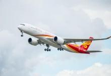 香港航空:受疫情影响 计划裁员400人