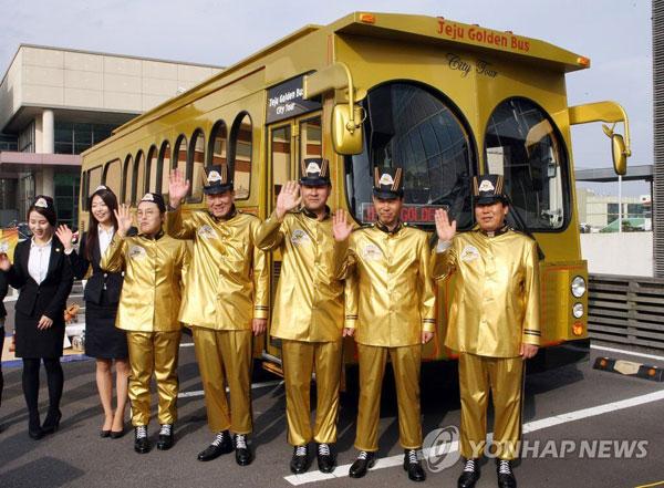 济州岛:中国游客减少 热门的黄金巴士要下线