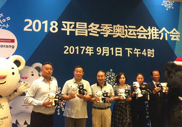 2018平昌冬奥会:中国大陆票务销售正式启动