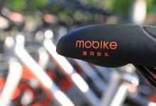 摩拜将更名为美团单车:美团App将成唯一入口