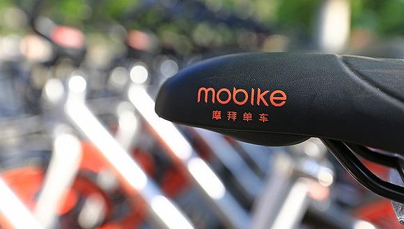 外媒:摩拜单车准备剥离估值1亿美元的欧洲分支