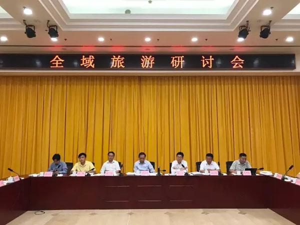 吴必虎:构建全域旅游的技术体系与治理体系