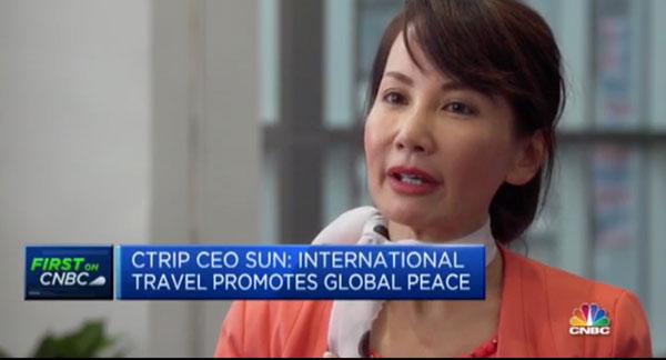 外媒金砖专访孙洁:旅游业促进国际和平繁荣