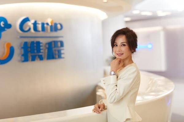 孙洁:获选《财富》全球最具影响力商业女性