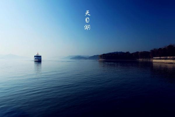 四问天目湖IPO:中国那多风景区 何时轮到它?