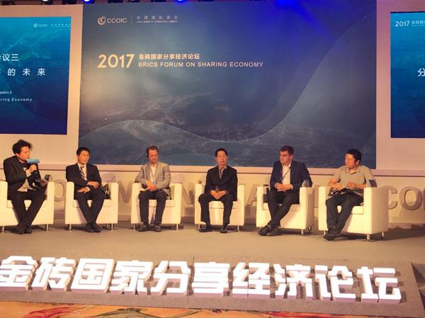 途家网杨昌乐:共享住宿与酒店是互补关系