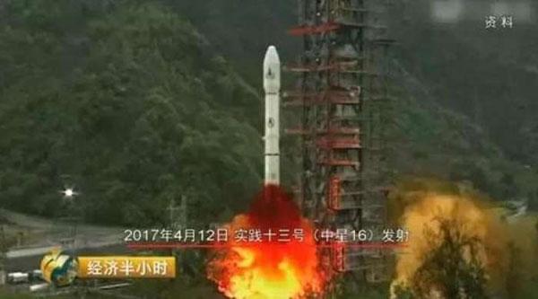 中国发射一超级卫星:飞机高铁上将能高速上网