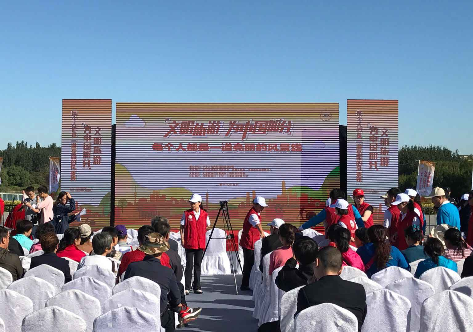 """""""文明旅游 为中国加分""""公益宣传活动在京举行"""