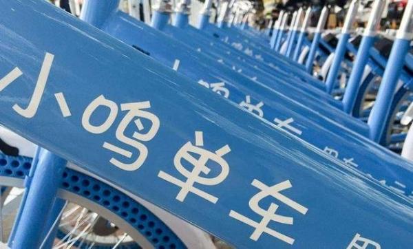 共享单车:押金退还延迟 小鸣酷骑拉响生存警报