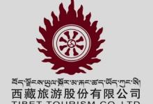 西藏旅游:受联想控股加持,未来12个月可期