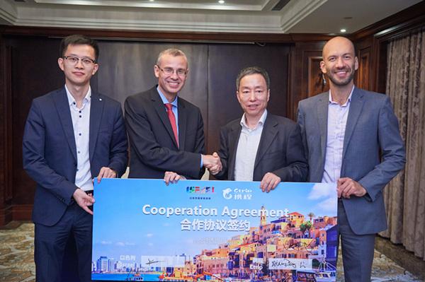 以色列:旅游部长首次访华 持续发力中国市场