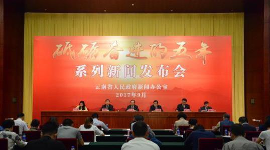 丽江:取缔32个购物店 吊销8家旅行社经营许可