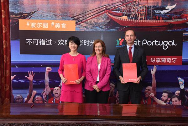 众信旅游:与葡萄牙旅游局签署战略合作协议