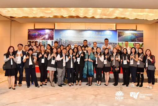 新南威尔士州:供应商齐聚上海推介旅游资源