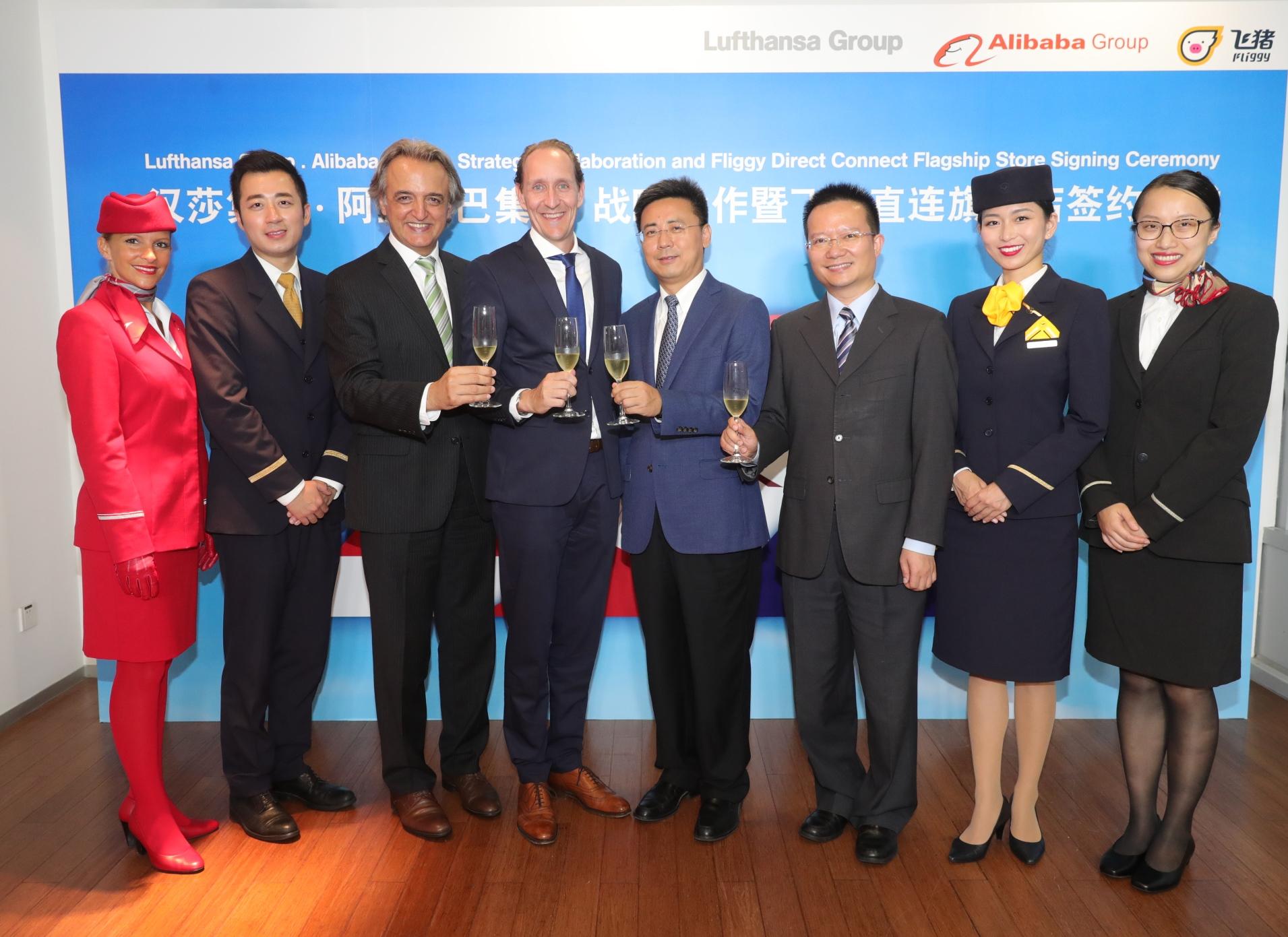 汉莎航空:与飞猪签署战略协议 开启直连业务