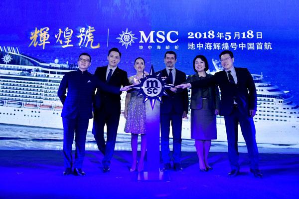 MSC地中海邮轮:隆重发布地中海辉煌号邮轮