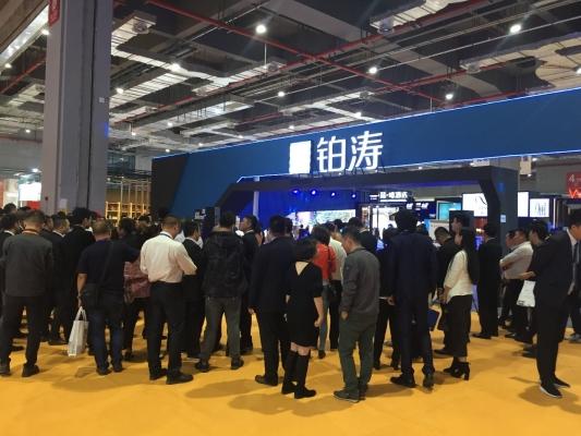 铂涛:全品牌亮相HFE 签约及意向项目289个