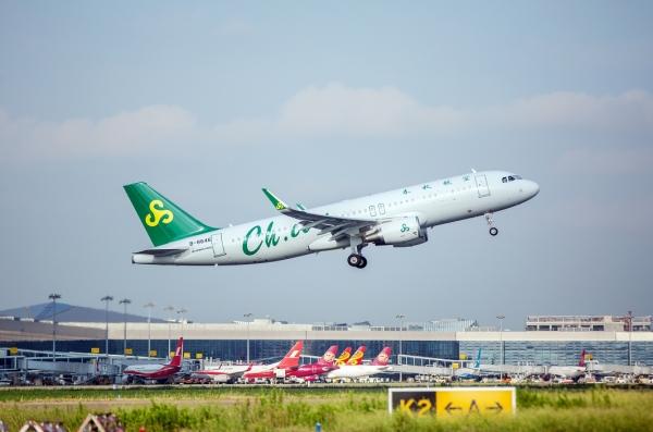 春秋航空:开通上海承德直飞 加码全域旅游