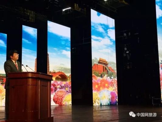 戴斌:中国旅游迫切需要市场主体发出声音