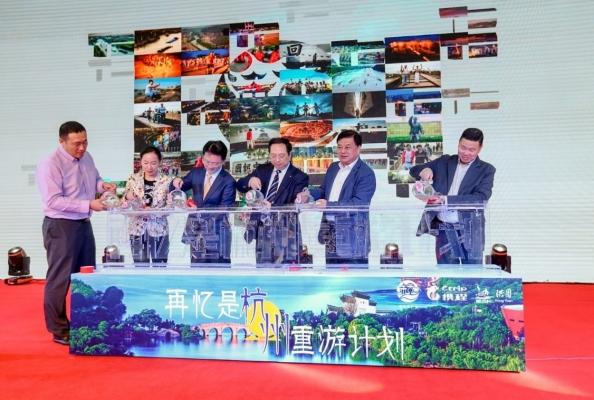 再忆是杭州:放眼国际 旅游目的地重游计划