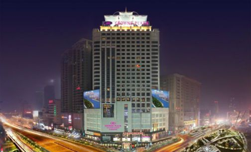 长沙皇冠假日酒店:将退出洲际酒店集团管理