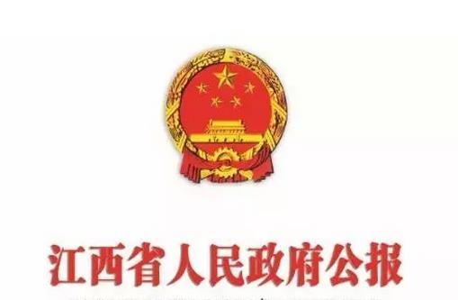 江西省:促进乡村旅游发展提质升级实施方案