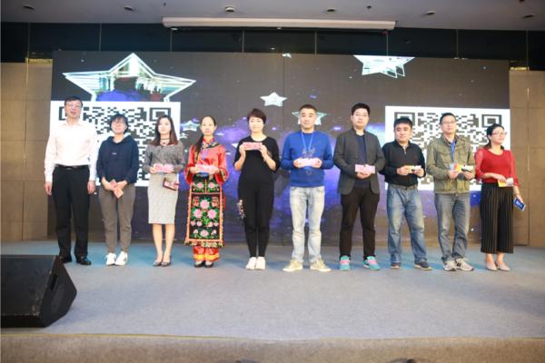 sichuan20171012d