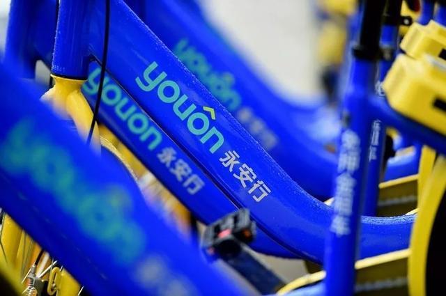 永安行:上半年营收超4.2亿元 加码有桩单车业务