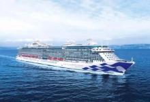 西沙邮轮航线将复航:载客率不超过乘客定额50%