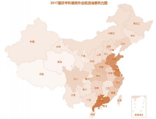 zhongqiu171013e